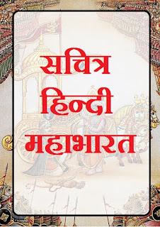 Zero to one book in hindi pdf free download
