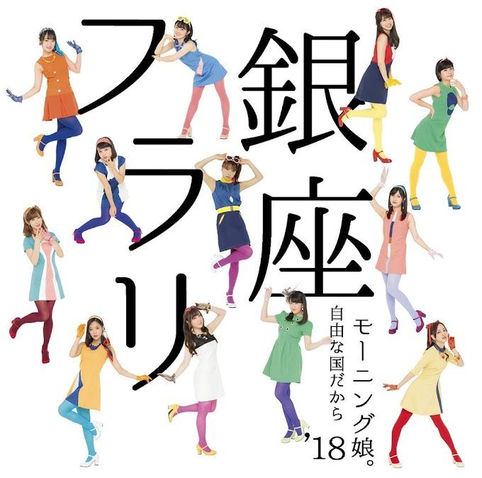 Morning Musume. '18 - Y Jiro no Tochuu