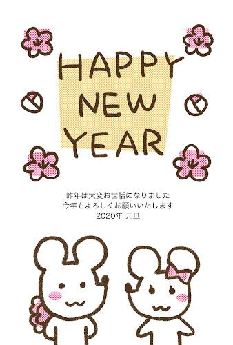 ネズミのカップルと「HAPPY NEW YEAR」のゆるかわ年賀状(子年)