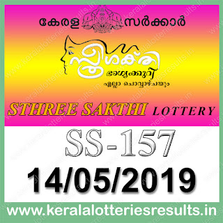 "KeralaLotteriesresults.in, ""kerala lottery result 14.05.2019 sthree sakthi ss 157"" 14th may 2019 result, kerala lottery, kl result,  yesterday lottery results, lotteries results, keralalotteries, kerala lottery, keralalotteryresult, kerala lottery result, kerala lottery result live, kerala lottery today, kerala lottery result today, kerala lottery results today, today kerala lottery result, 14 5 2019, 14.05.2019, kerala lottery result 14-5-2019, sthree sakthi lottery results, kerala lottery result today sthree sakthi, sthree sakthi lottery result, kerala lottery result sthree sakthi today, kerala lottery sthree sakthi today result, sthree sakthi kerala lottery result, sthree sakthi lottery ss 157 results 14-5-2019, sthree sakthi lottery ss 157, live sthree sakthi lottery ss-157, sthree sakthi lottery, 14/5/2019 kerala lottery today result sthree sakthi, 14/05/2019 sthree sakthi lottery ss-157, today sthree sakthi lottery result, sthree sakthi lottery today result, sthree sakthi lottery results today, today kerala lottery result sthree sakthi, kerala lottery results today sthree sakthi, sthree sakthi lottery today, today lottery result sthree sakthi, sthree sakthi lottery result today, kerala lottery result live, kerala lottery bumper result, kerala lottery result yesterday, kerala lottery result today, kerala online lottery results, kerala lottery draw, kerala lottery results, kerala state lottery today, kerala lottare, kerala lottery result, lottery today, kerala lottery today draw result"
