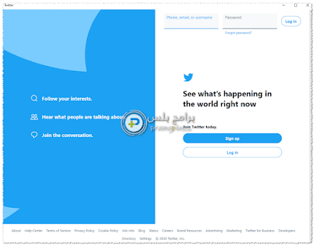 واجهة برنامج تويتر للكمبيوتر