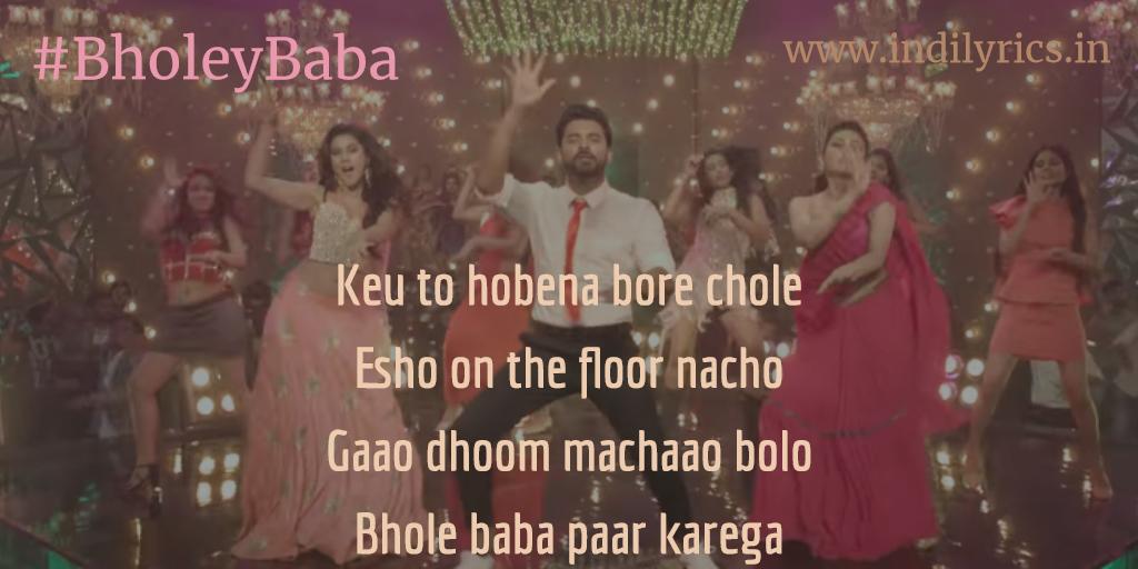 Bholey Baba Paar Karega   ft  Badshah   Villain   Full Song Lyrics