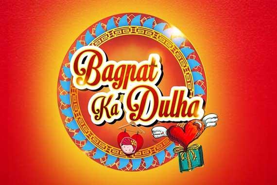 bagpat-ka-dulha-poster-750x380