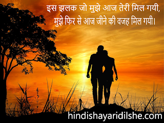 romantic shayari on love in hindi,romantic shayari image,romantic shayari on love,best love shayari,romantic shayari in hindi,romantic shayari,new romantic shayari,