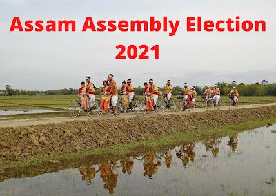 Assam,Assembly election 2021
