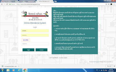 Teacher Online Hajari Babat Time Babat Latest Update