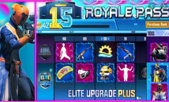Pubg Mobile Season 15 Leaked: Royale Pass Rewards, Rose Moon Dacia, Gun Skins, Legendary Outfits
