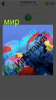 несколько глобусов показывающие весь мир 18 уровень 400 плюс слов 2