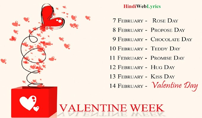 Valentine Week List 2020 - Valentines 2020