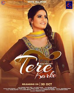 Tere Karke by Emanat Preet Kaur - Mp3 Free Download Punjabi Song