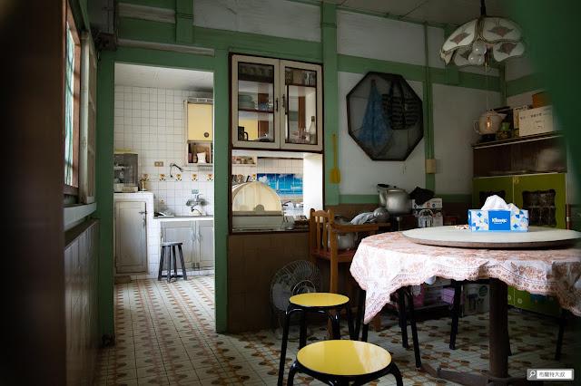 【大叔生活】2021 又是六天五夜的環島小筆記 (下卷) - 《俗女養成記》裡曾出現老廚房及老餐廳場景