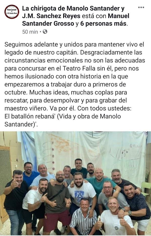 La Chirigota de Manolo Santander en el Falla