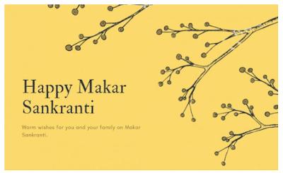 makar sankranti pics with name