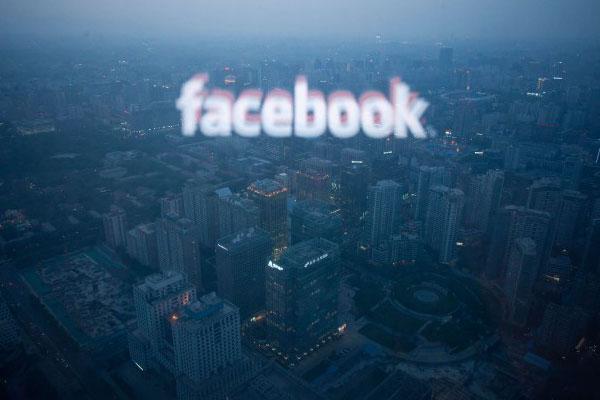 Facebook Ubah Pengaturan Privasi Bagi Pengguna Baru