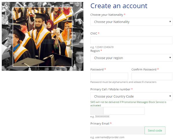hec online portal for hec entry test