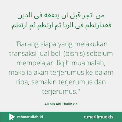 Quotes Ekonomi Islam - 14