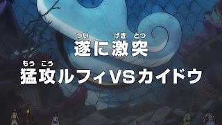 One Piece Episódio 914