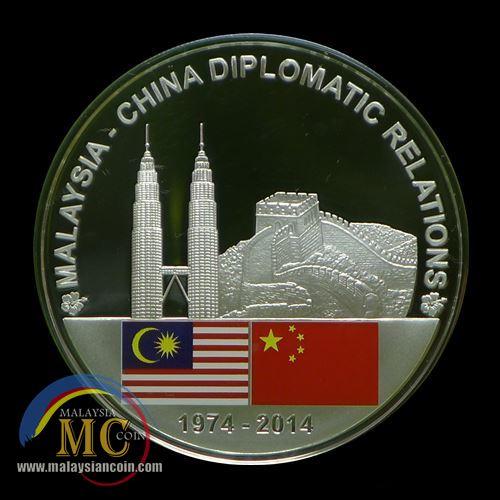 40 tahun Malaysia-China