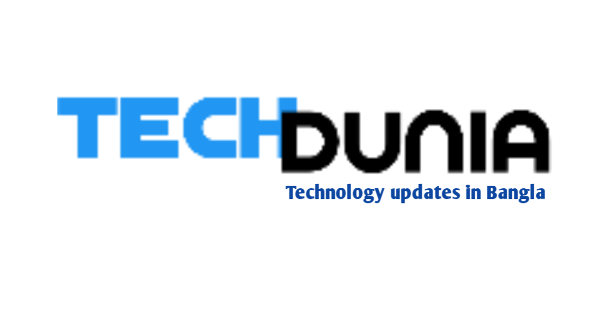 Latest Science and Technology updates in Bangla
