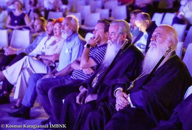 Καλλιτεχνική Εκδήλωση για τον Πολιούχο Όσιο Θεοφάνη του Εν Ναούσης με την συμμετοχή της ορχήστρας της Ιεράς Αρχιεπισκοπής Αθηνών