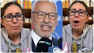 ألفة يوسف:أثبت اليوم راشد الغنّوشي أنه  زعيم و  رجل سياسة بإمتياز..وكفى من الخصومات التافهة
