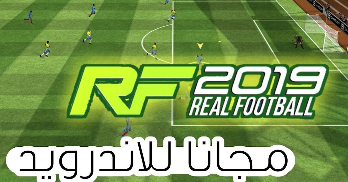 تحميل لعبة real football 2019 للاندرويد