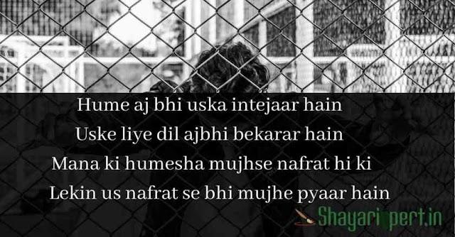Top15 Best Love Hate Status in Hindi - shayariXpert.in