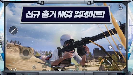 pubg mobile kr version download