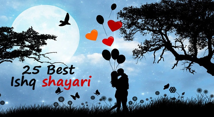 Ishq Shayari in hindi loveshayari