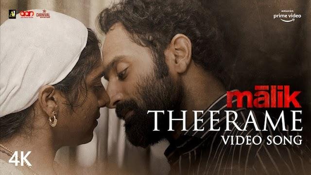 Theerame (തീരമേ) Lyrics in Malayalam | Malik Lyrics