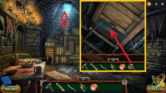 открываем люк при помощи домкрата в игре затерянные земли 6