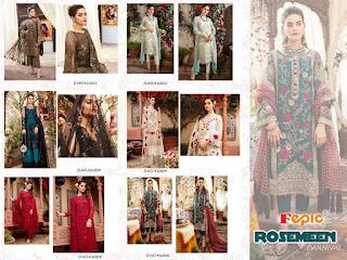 Fepic Rosemeen Carnival Pakistani salwar kameez