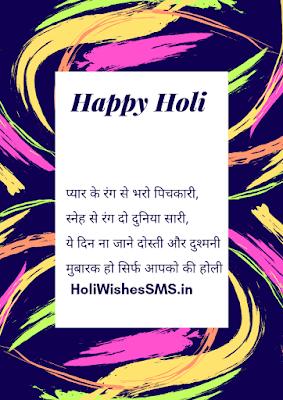 happy holi friends