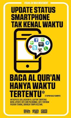 Typhography Poster Dakwah Keren