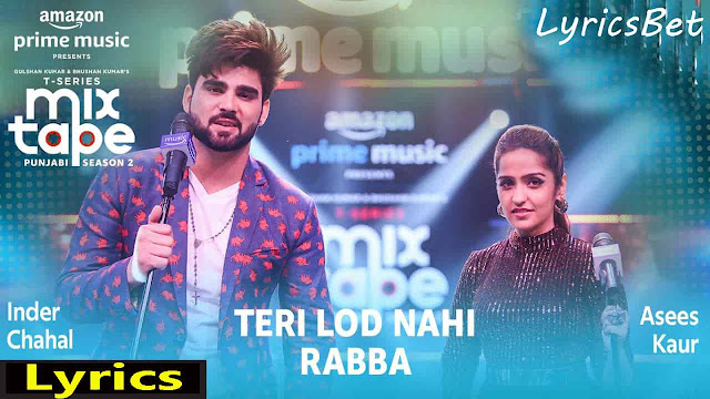 Teri Load Nahi Rabba Lyrics