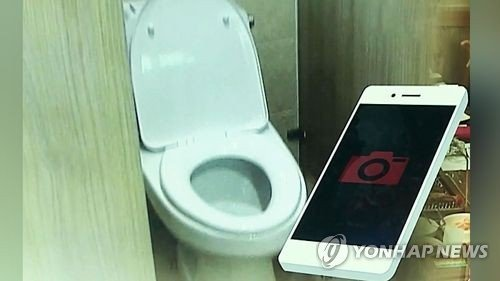 Police are investigating the discovery of hidden camera in the women's restroom at KBS HQ.