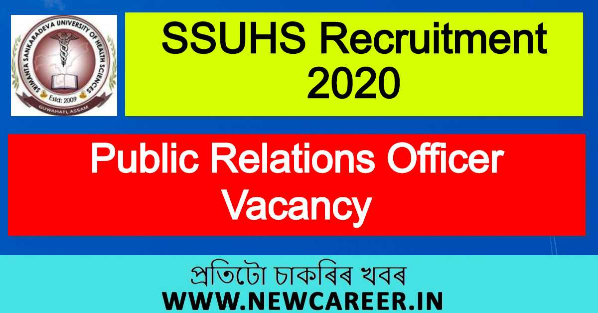 SSUHS Recruitment 2020 : Apply For Public Relations Officer Vacancy