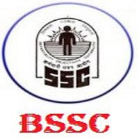 BSSC Jobs,latest govt jobs,govt jobs,Urdu Anuwadak jobs