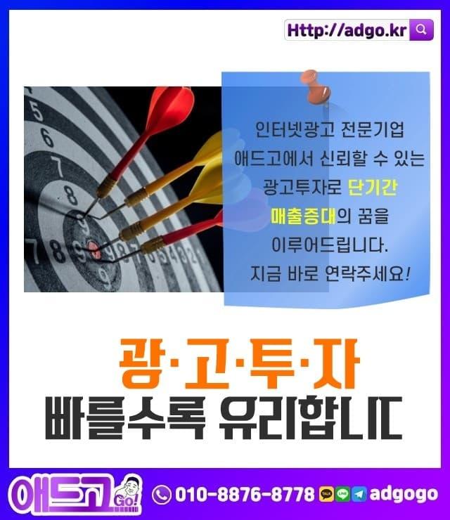 경남홍보전략수립