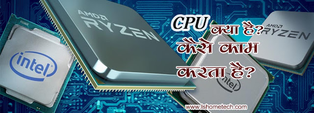 What is CPU and how it functions.