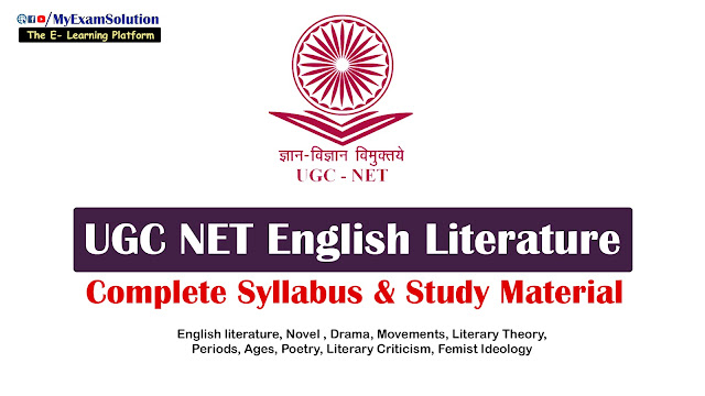 UGC NET English Literature Syllabus, myexamsolution, english literature, ugc net qualify, ugc net 2018,ugc net in english, how to study for ugc net in english