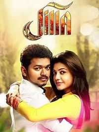 Jilla 2014 Free Download Dual Audio 500MB