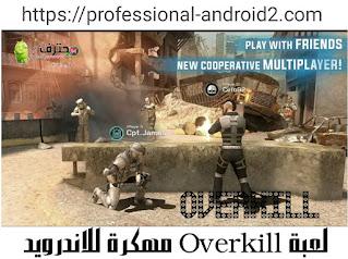 تحميل لعبة أوفر كيل Overkill 3 مهكرة آخر إصدار للأندرويد