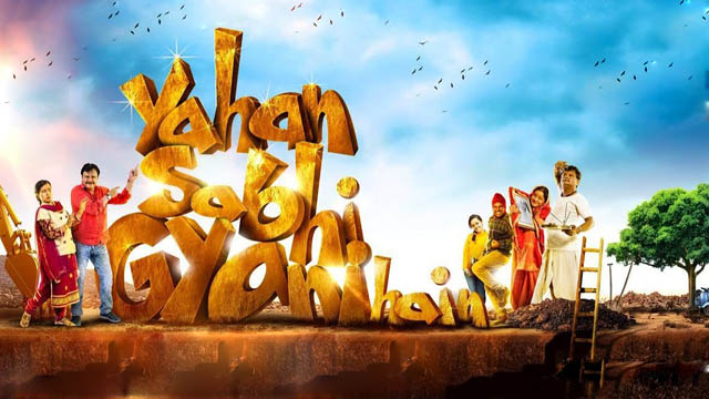 Yahan Sabhi Gyani Hain (2020) Full Movie Download Free