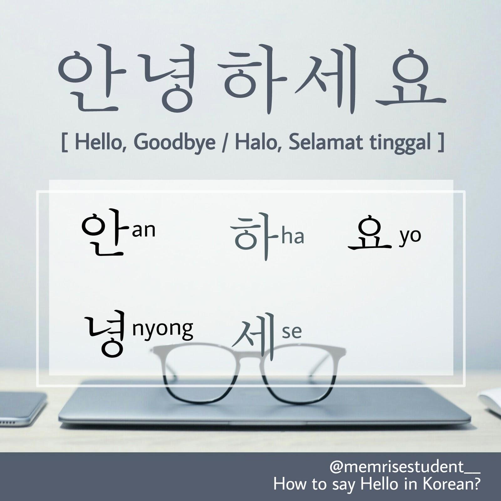 How to say Hi in Korean?