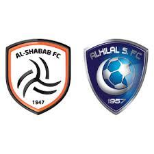 بث مباشر مباراة الهلال السعودي والشباب