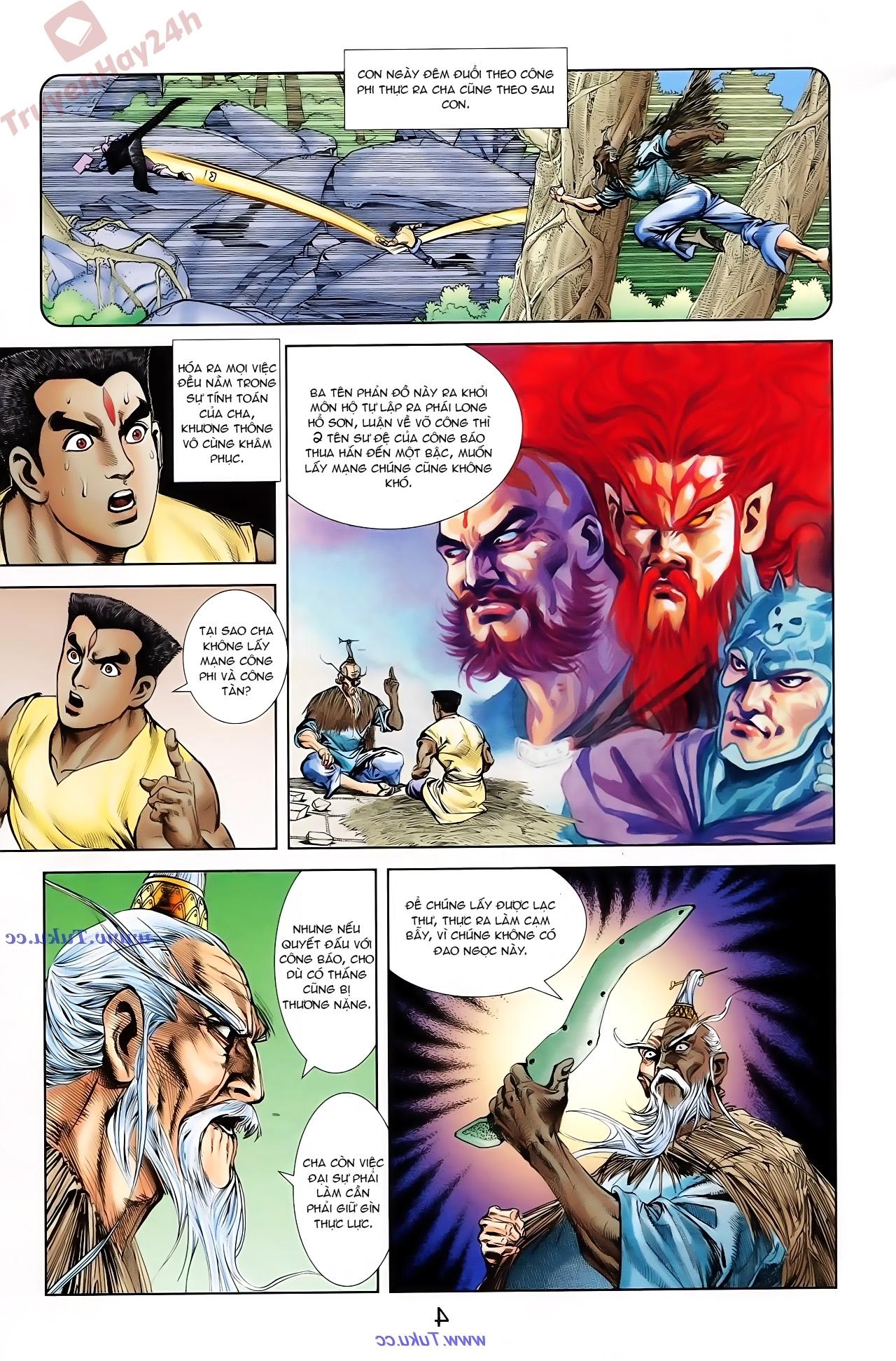 Cơ Phát Khai Chu Bản chapter 75 trang 15