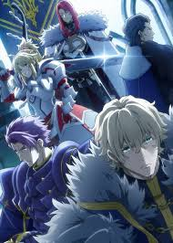 Fate/Grand Order: Shinsei Entaku Ryouiki Camelot 2