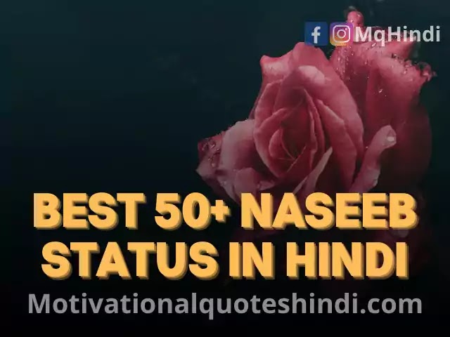 Naseeb Status In Hindi With Images