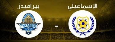 شاهد مباراة الاسماعيلي وبيراميدز بث مباشر 24-9-2020 في الدوري المصري